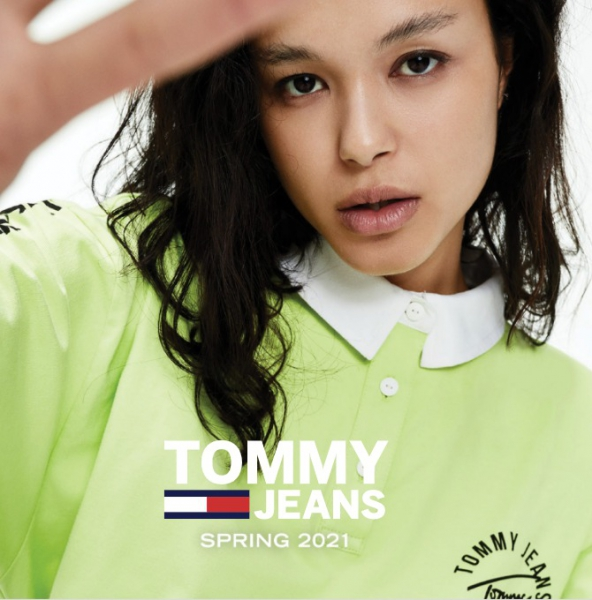 Jewaria for spring'21 tommy jeans lookbook