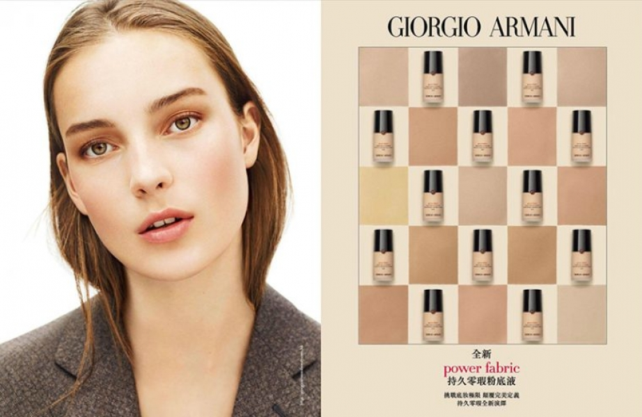 Starting 2017 with great news! @juliabergshoeff is The Face of Giorgio Armani Beauty